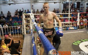 Tiger Muay Thai & MMA Training Camp Fights September 25, 2013